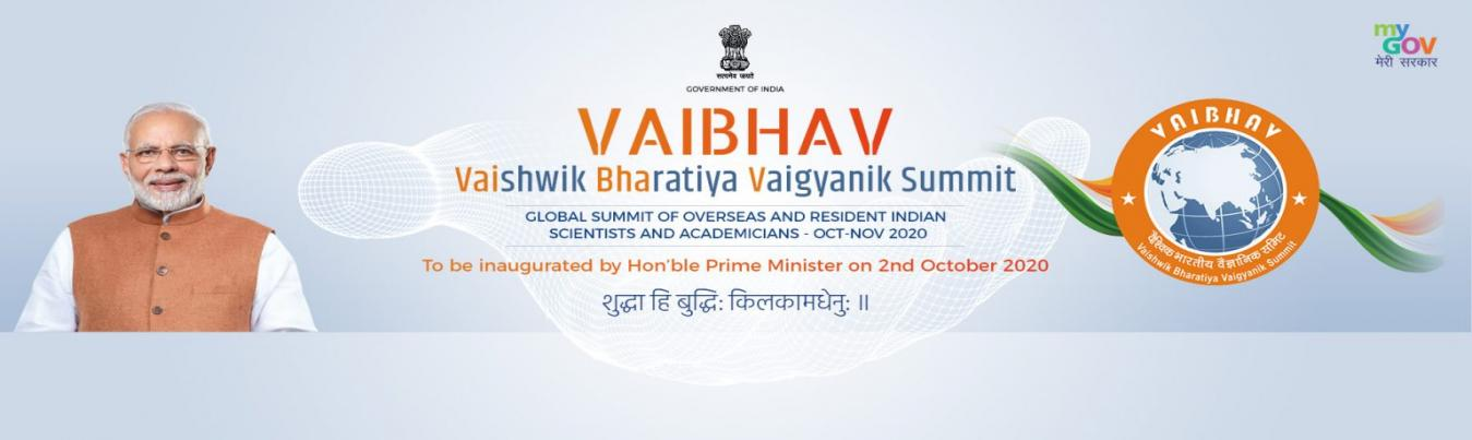 Vaibhav Summit