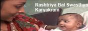 Rashtriya Bal Swasthya Karyakram (RBSK)